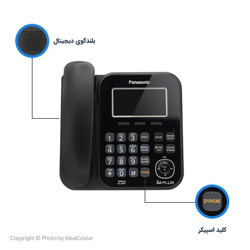 مشخصات تلفن پاناسونیک KX-TG4772