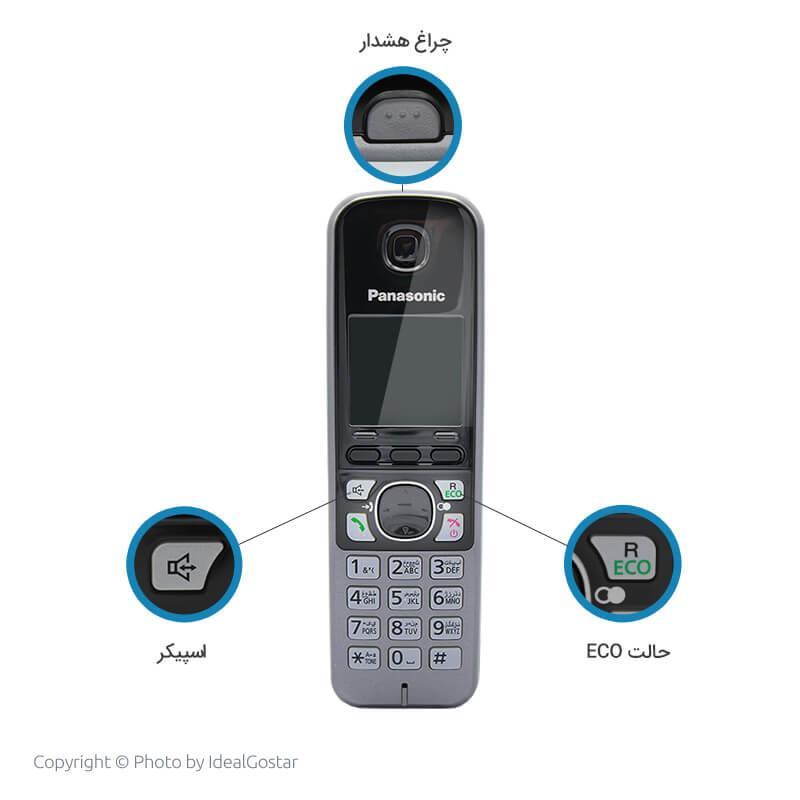 ویژگیهای گوشی تلفن بیسیم پاناسونیک 6711