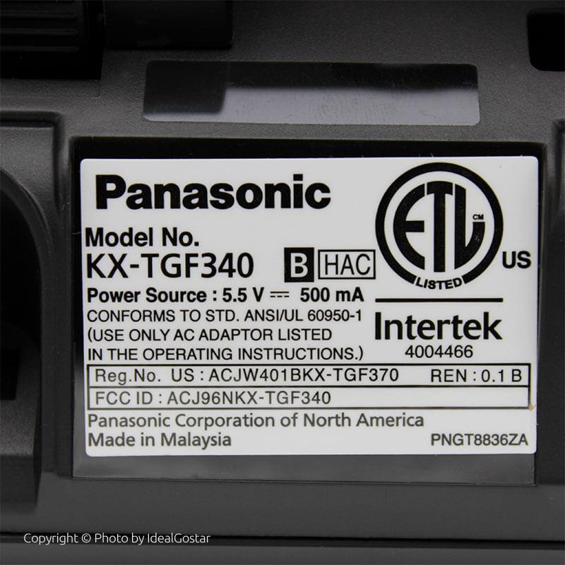 تصویر پشت گوشی تلفن بیسیم پاناسونیک KX-TGF342