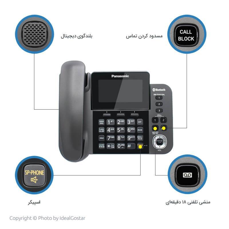ویژگیهای تلفن بیسیم پاناسونیک KX-TGF380