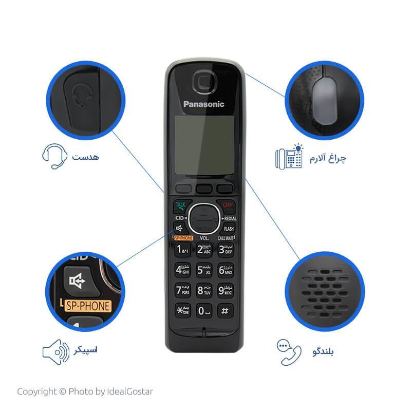 ویژگیهای گوشی تلفن بیسیم پاناسونیک 3811
