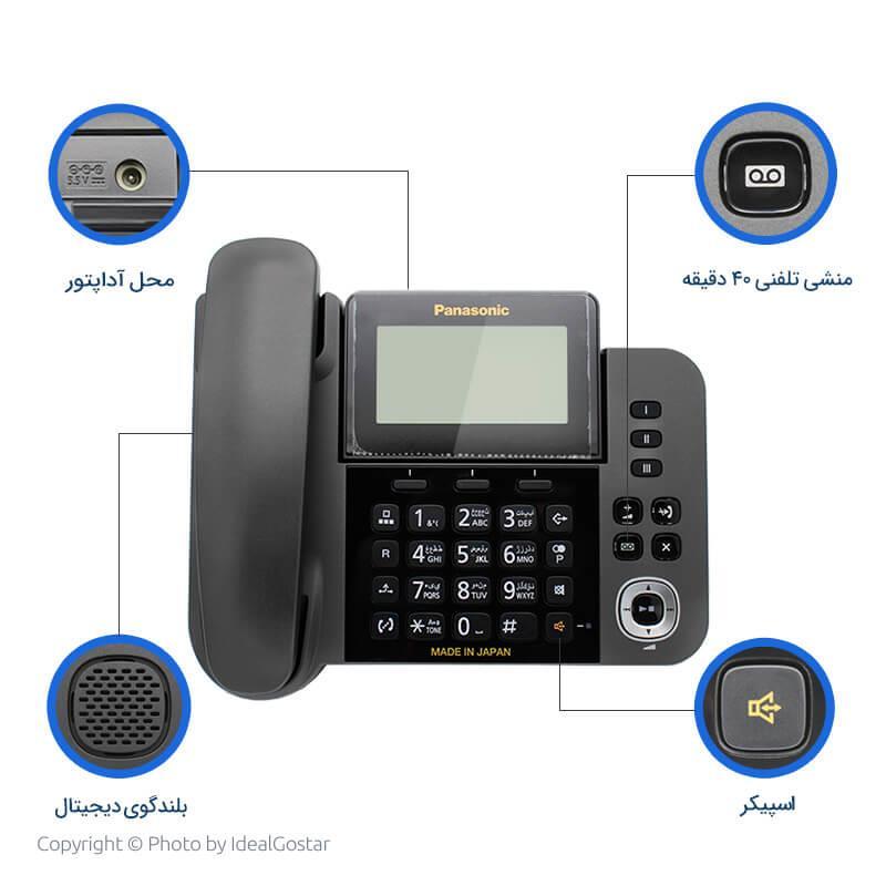 ویژگیهای تلفن اصل ژاپن پاناسونیک KX-TGF320
