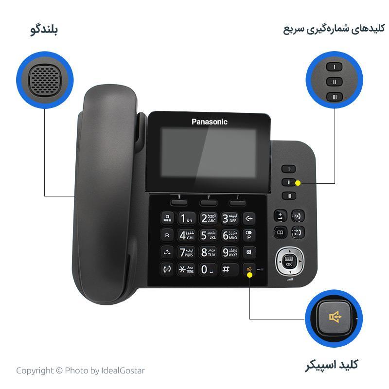 ویژگیهای تلفن بیسیم پاناسونیک KX-TGF310