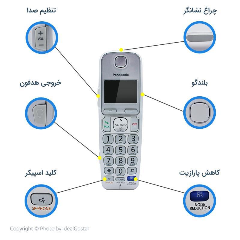 ویژگیهای تلفن بیسیم KX-TGE262