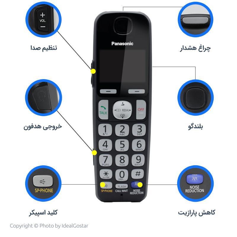 ویژگیهای تلفن بیسیم پاناسونیک KX-TGE210