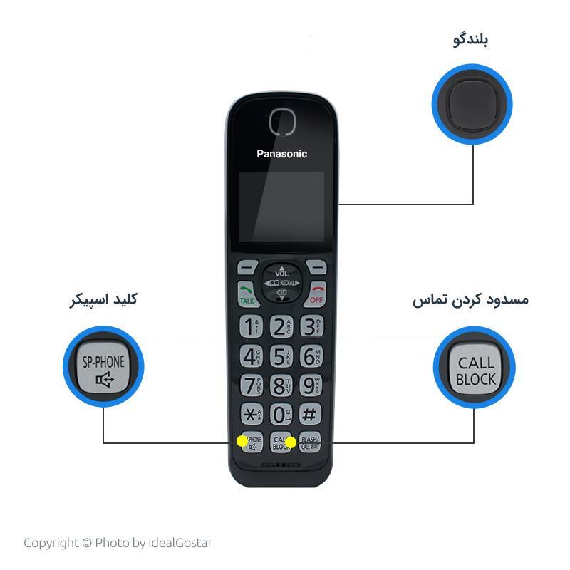 مشخصات تلفن بیسیم پاناسونیک KX-TGD510