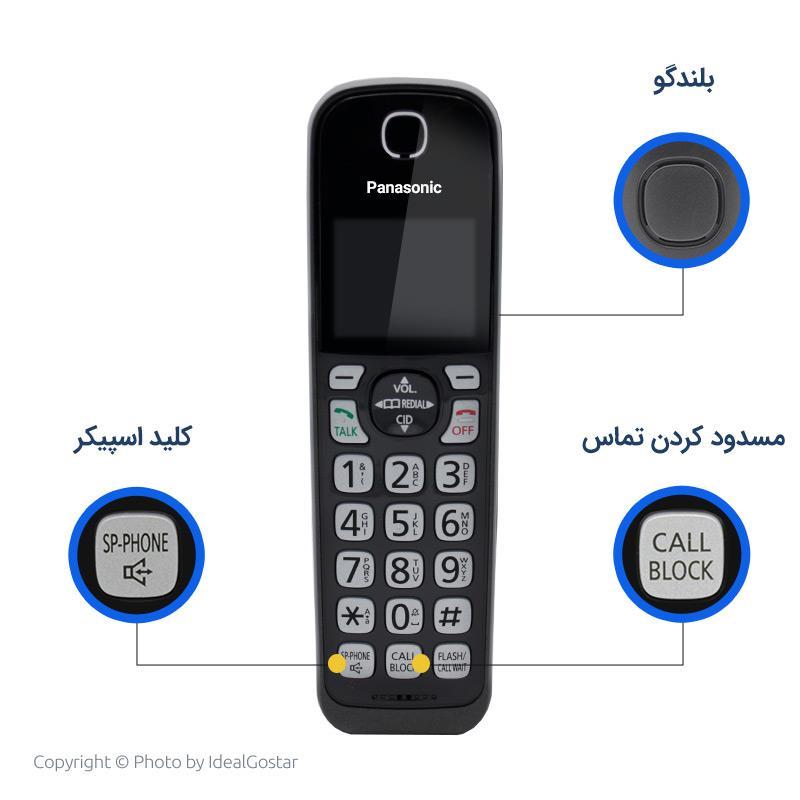 ویژگیهای تلفن بیسیم پاناسونیک KX-TGD530