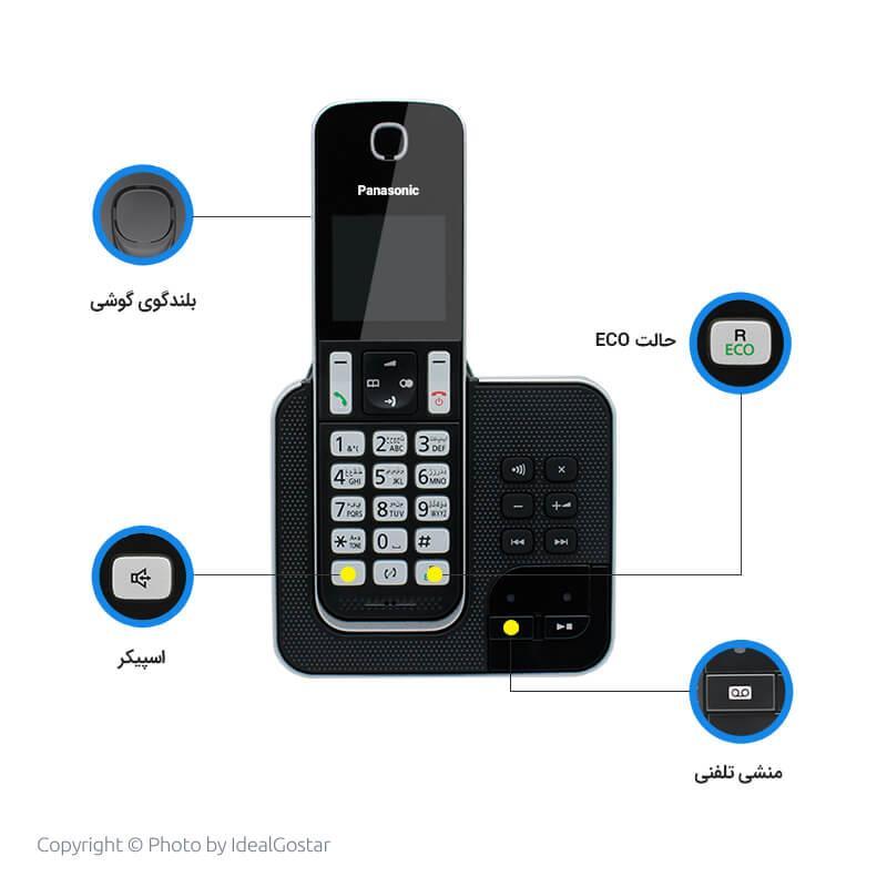ویژگیهای تلفن بیسیم پاناسونیک KX-TGD322