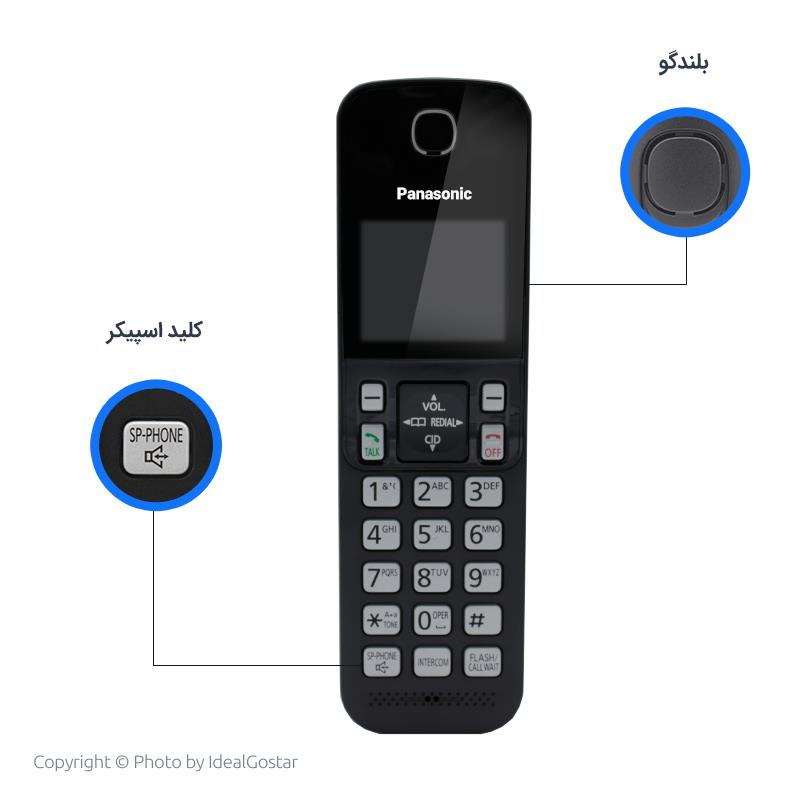 ویژگیهای تلفن بی سیم پاناسونیک KX-TGC350B