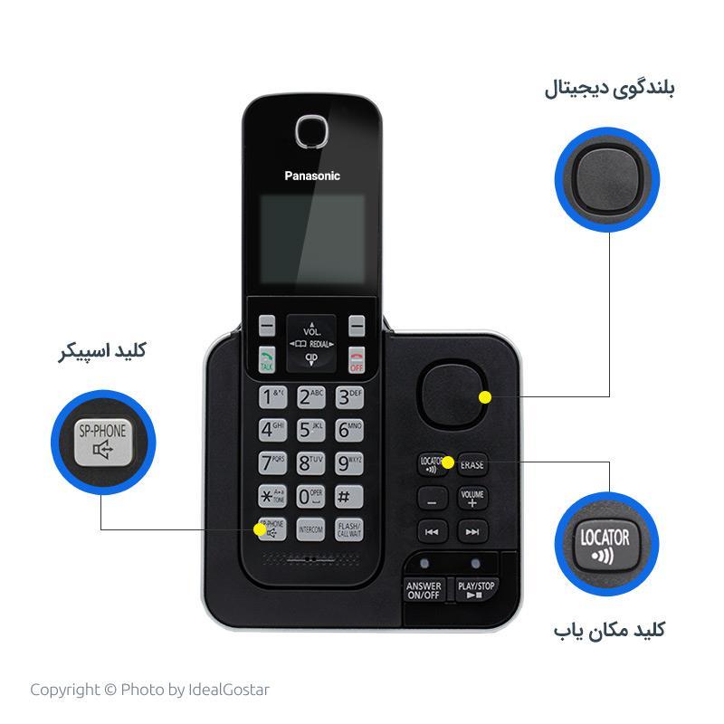 ویژگیهای تلفن بیسیم پاناسونیک KX-TGC362
