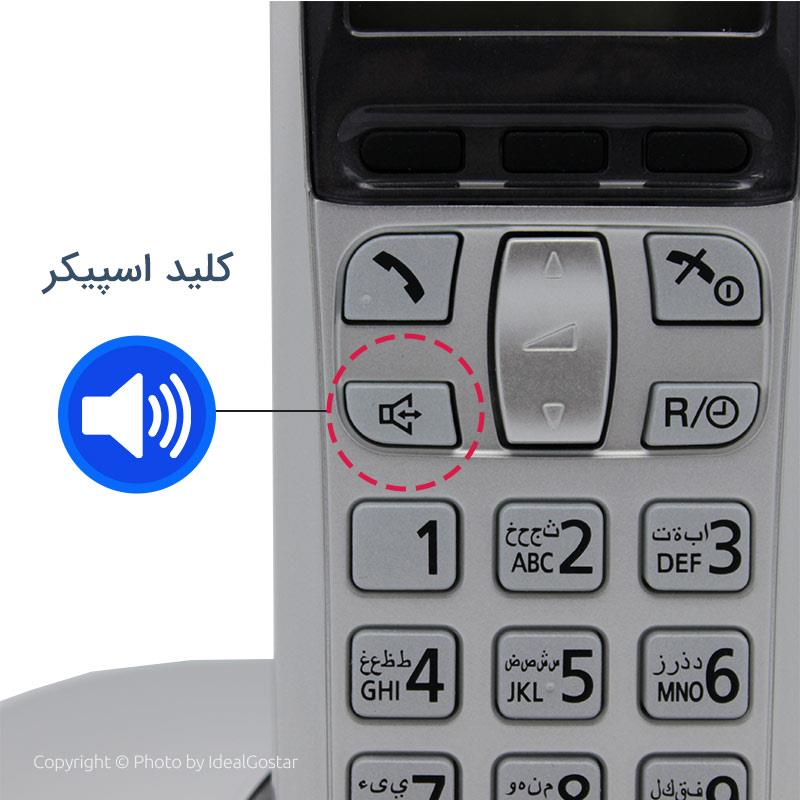 کلید اسپیکر تلفن بی سیم پاناسونیک KX-TG6421