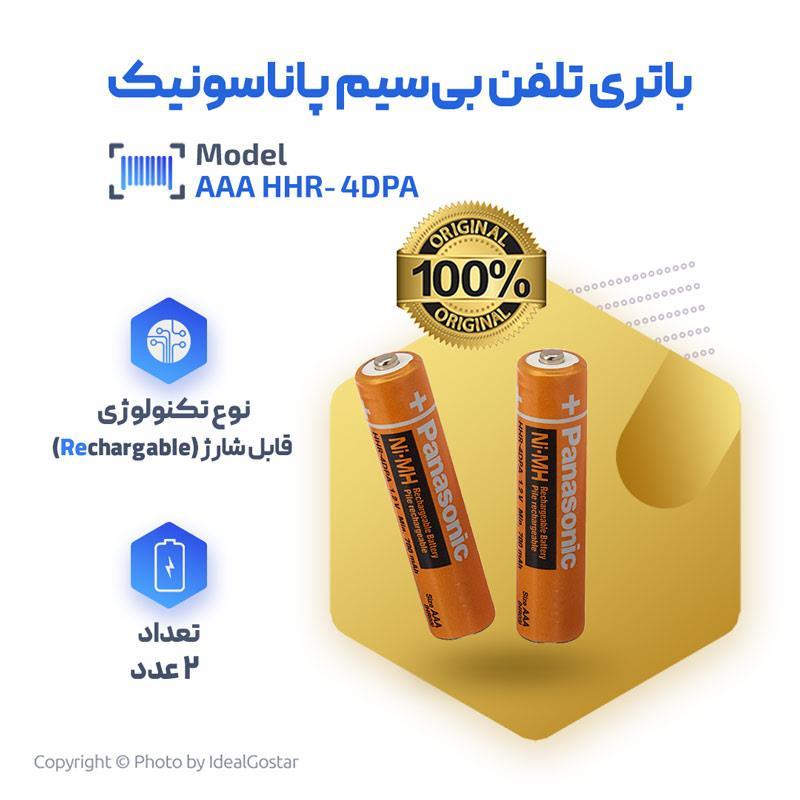 مشخصات باتری اورجینال نیم قلمی تلفن پاناسونیک 4DPA