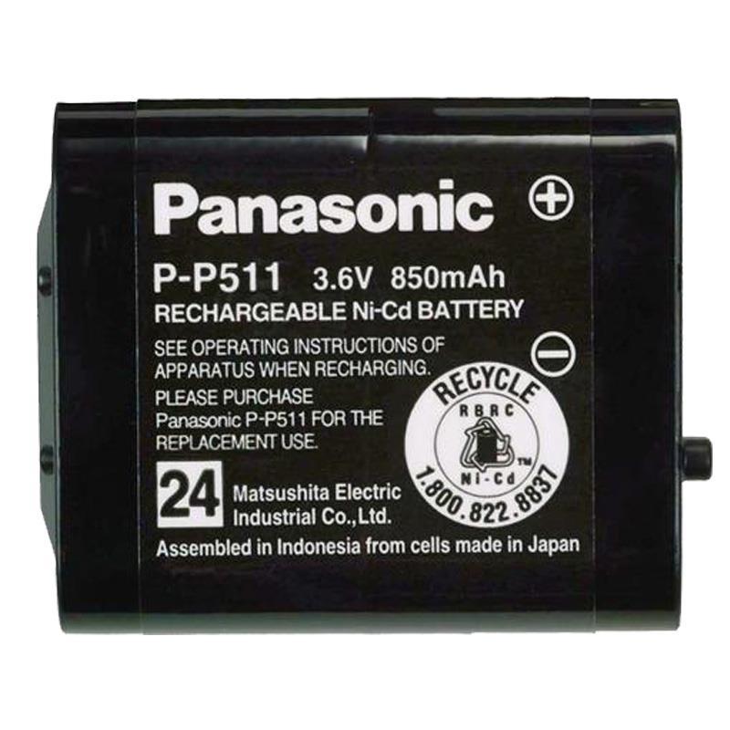 باتری پاناسونیک P-P511A