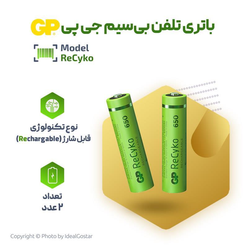 ویژگیهای باتری نیم قلمی قابل شارژ جی پی ReCyko