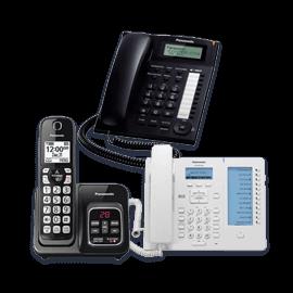 تلفن اداری